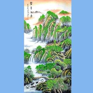 中国美术家协会会员,龙云书画院院长候桂峰(碧翠浓春)