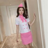 性感空姐制服包臀诱惑情趣内衣情趣套装sm夜店短裙 粉色