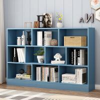 【限时3折】组合书柜书架落地简约置物柜收纳小柜子自由格子组合柜省空间