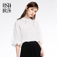 【限时秒杀价:99/叠券价:69.3】OSA欧莎2019夏装新款女装气质立领简约吊带宽松雪纺衫两件套