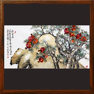 《秋实图》高文选 书画家协会会员R3367