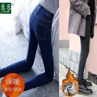 加绒牛仔裤女小脚裤秋冬韩版显瘦高腰弹力修身长裤潮 25 码