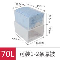 收�{箱抽�鲜�纫率占{盒透明塑料衣柜衣服整理�π钕浯筇�多�庸褡�