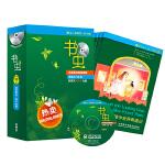 书虫(第3级上.适合初三.高一)(共10册)(配MP3)――家喻户晓的英语读物品牌,销量超6000万册