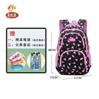 自然鱼韩版女童书包小学生中学生男女孩3-4-5年级8-12周岁儿童双肩包减负公主