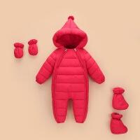 婴儿羽绒服连体衣新生儿哈衣男女宝宝外出加厚保暖连帽爬爬服