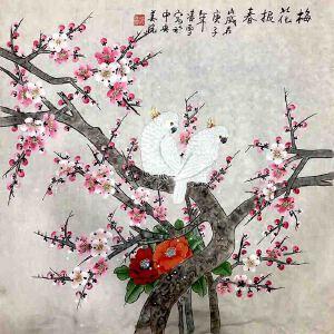 北京市美术家协会会员,北京市著名工笔画画家凌雪(梅花报春)