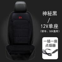 汽车加热坐垫冬季座垫 汽车加热坐垫冬季电加热车载座椅单双座通用12v24v冬天保暖车座垫