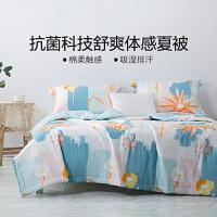 水星家纺 亲肤透气全棉抗菌夏被纯棉可水洗空调被夏季居家床上用品 水沐倾华 蕉羞
