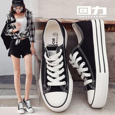 回力女鞋厚底增高帆布鞋女休闲百搭小白鞋学生板鞋春夏经典回力 官方正品