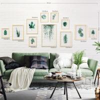 北欧客厅挂画照片墙现代简约装饰画小清新绿植树叶组合墙画