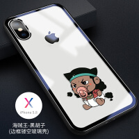 �O果X手�C�ば缕�XR可��8P海�\王7P卡通XSmax女款6p透明iPhone6splus玻璃套��性i �O果x-海�\王-黑