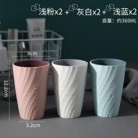 简约洗漱口杯家用刷牙杯子牙桶创意可爱牙缸杯套装一对情侣牙刷杯
