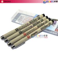全店满99包邮!日本SAKURA樱花 XSDK-4P一次性针管笔 漫画设计描图勾线笔4支套装