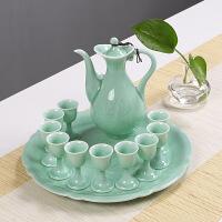 中式酒杯套装家用陶瓷酒具白酒杯仿古分酒器黄酒清酒壶青瓷小酒盅 +瓷盘