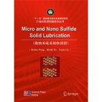 Micro and Nano Sulfide Solid Lubrication-微纳米硫系固体润滑(ISBN:zbb