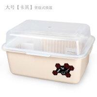装碗筷收纳箱沥水带盖家用厨房碗柜小号放碗收纳盒沥水碗架置碗架 大号卡其 B款