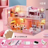七夕情人节礼物DIY小屋diy公主房创意手工拼装房子模型小别墅送女生