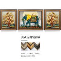 【特惠购】美式客厅装饰画轻奢挂画大象简美大气沙发背景墙三联壁画小美复古