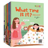 儿童英语主题绘本Ⅰ全10册(10个英语主题,扫描听音频学英语)