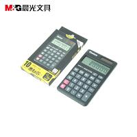 M&G晨光 ADG98151 便携型计算器 当当自营
