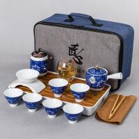陶瓷旅行茶具套装便携包迷你办公日式泡茶壶茶杯简约家用功夫茶盘