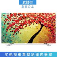 挂式电视机罩套防尘罩布32寸40寸50寸55寸60寸65寸盖曲面液晶英寸