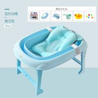 婴儿洗澡盆宝宝游泳浴桶新生儿折叠浴盆可坐躺加厚加大沐浴盆 蓝色浴桶+悬浮垫+ 赠品