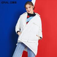 艾莱依2019冬季新款时尚设计感翻领中长款羽绒服女大衣601801262