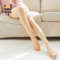【11.2-11.7 大牌周 满100减50】BWELL 石墨烯脚底防滑收腹提臀自然美肌防臭打底连裤袜
