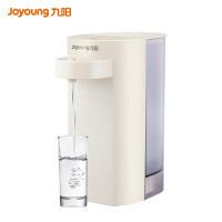 九阳(Joyoung) 电热烧水壶自动断电静音家用即热式保温一体小型饮水机 K17-S62