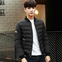 2018新款男士羽绒服冬季韩版潮流修身加厚男装外套男
