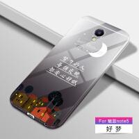 魅蓝note5手机壳魅族男女款个性创意全包韩国可爱硅胶套魅蓝note6