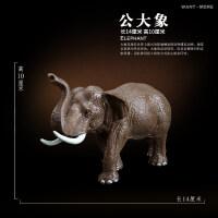 仿真动物模型动物园玩具非洲草原野生动物玩具模型大象玩具斑马河马犀牛模型