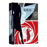 007典藏精选集:雷霆谷(2019)