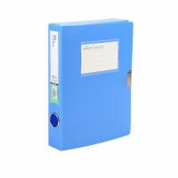 康百F1140/F1146档案盒 A5文件整理盒 资料分类盒 会计凭证盒 单个
