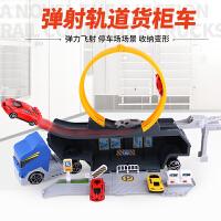 赛车模型3-6周岁儿童玩具车男孩小汽车收纳弹射货柜车环形轨道