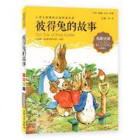 我优阅 钟书小学生新课标必读经典文库 彼得兔的故事 注音美绘版 上海大学出版社