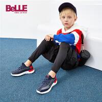 百丽童鞋儿童运动鞋2021春季新款中大童跑步鞋男童椰子鞋轻便透气