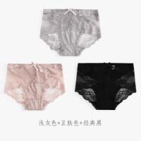 3条性感内裤女蕾丝 纯棉裆无痕中高腰大码女士收腹三角裤头