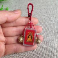 圣般若摄颂 圣般若摄颂项链挂件 配小铃铛护身挂件 BX