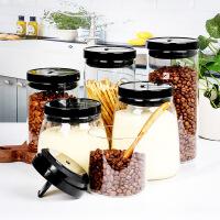 玻璃瓶密封罐家用厨房带盖透明咖啡豆奶粉盒糖果杂粮茶叶储物罐子
