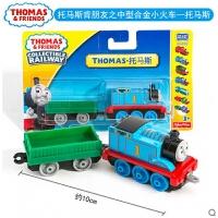 托马斯和朋友托马斯小火车新角色儿童合金小火车玩具车头