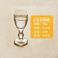 白酒杯玻璃小号高脚杯一口杯烈酒杯加厚杯透明厚底小酒杯酒盅