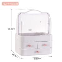 简约化妆品收纳盒桌面防尘便携风卧室梳妆台护肤品置物箱