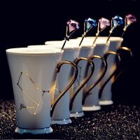 星座咖啡杯 创意十二星座水杯时尚描金贴花骨瓷咖啡马克杯带盖勺陶瓷情侣杯子教师节礼物 白羊座白手把