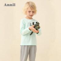 【直降价:148】安奈儿童装男童长袖家居服套装2020春季新款秋衣秋裤套装