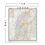 山西省地图(双全开 无拼缝 膜图)