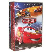 动画片 赛车总动员三部曲(1 2 板牙狂想曲)3DVD9汽车总动员