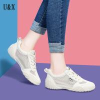 UX女鞋运动鞋女鞋2019新款夏季百搭休闲镂空夏款网面透气洋气时尚小白鞋